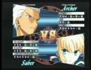2月2日 高田馬場ミカド Fate/unlimited codes火曜大会 3/3