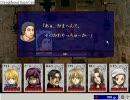 【CardWirth】シナリオリプレイ 「遺跡に咲く花」#1
