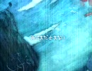 【初音ミク】雨はまだ止まない - citro【オリジナル曲】