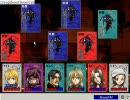 【CardWirth】シナリオリプレイ 「遺跡に咲く花」#2