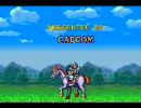 超魔界村R アレンジモード上段ハードコースプレイ動画 最終回