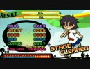 【PSPポップン】風吹けば恋【5BH】