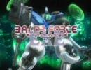 [へたれプレイ] BALDR FORCE EXE ナチュラル初プレイ プロローグ