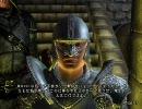 【実況プレイ】Oblivion-新感覚美少女鍛冶屋物語【vol.37-1】
