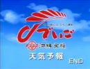 【沖縄食糧】午後7時の天気予報CMソングを歌ってみた by 石敢當
