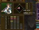 混沌三国志IX - 33 - B