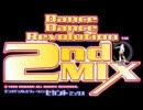 【作業用】Dance Dance Revolution 2nd ReMIX 収録曲 メドレー【BGM】