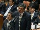 2010/2/5衆議院予算委員会 石破茂(自由民主党・改革クラブ)1/4 thumbnail