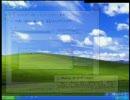 【ニコニコ動画】Windows 2000にWindows 7を!を解析してみた