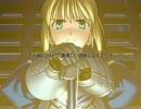 【MAD】Fate hollw ataraxia/four days of phantom