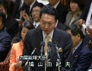 2010/2/5衆議院予算委員会 石破茂(自由民主党・改革クラブ)3/4 thumbnail