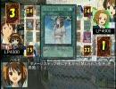 ハルヒ×遊戯王11.5 thumbnail