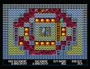 MSX2版 エルギーザの封印(王家の谷2) プレイ動画41面~45面