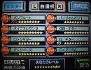 【バンブラDX】DON'T CUT【耳コピ】 thumbnail
