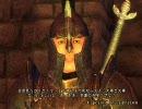 【実況プレイ】Oblivion-新感覚美少女鍛冶屋物語【vol.37-2】