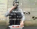 20100205-5ニコ生ギネス委員会 トマト200個早喰い放送1/3