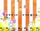 【キー+4で】マリオネットシンドローム【歌ってみたby Alc】