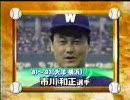 【東の】アイドルマスター fraud stage~市川ver.~【さぎしー】