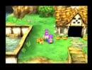 友人に薦められた「ドラクエ5(PS2版)」実況プレイしてみるpart41
