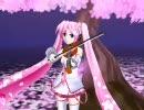 【初音ミク】花ミクさんのヴァイオリン【3DCG】