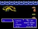 FF3-赤魔道師一人旅 番外編