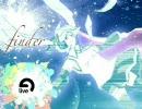 【中①女子☆二人】「ファインダー」を歌ってみた アリス☆クララ