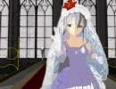 【MikuMikuDance】ウェディングドレスで恋愛サーキュレーション【嫁ハク】