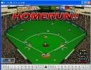 「ベストプレープロ野球'00」 巨人vs広島(COMvsCOM)オープン戦 音ズレあり