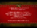 【腐向けハリ/ポタ小説】remorse―後悔―【読む動画】