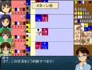 【卓m@s】Board Game m@ster ~プエルトリコ~ 対戦編<3> thumbnail