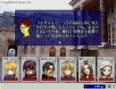 【CardWirth】シナリオリプレイ 「奇塊」#1