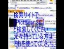 初心者でも分かる動画作成講座【修正ver,】 thumbnail