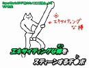 VIP先生 (カラオケ字幕付)