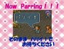 Now Parring!(ニコ生用待機時動画)