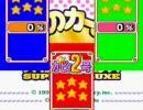 【TAS】星のカービィSDX はるかぜとともに (2:48.78) thumbnail