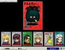【CardWirth】シナリオリプレイ 「奇塊」#2