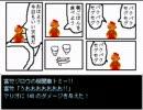 ニコニコワールド 第十九幕 シーン4