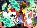 【MUGEN】ふたたびのりものといっしょにたたかうたいかいpart11【お覇王】 thumbnail
