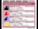 アイブルマスター WEBラジ☆ショッピングブルマスター 第765回
