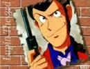 ルパン三世 TVスペシャル『THEME FROM LUPIN Ⅲ'89』