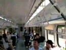 台鉄区間快車(快速)EMU700系内部撮影