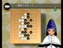 ヒカルの碁3 ヒカ碁で覚える囲碁講座
