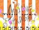 【らむだーじゃん】マリオネットシンドロームを歌ッテミタ。【ASK】+mp3