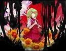 【ニコニコ動画】【東方vocal】今昔幻想郷~Flower Land【バンドアレンジ】を解析してみた