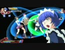 【PSP】 一騎当千 XROSS IMPACT 爆乳プレイムービー第壱弾 【H.264】
