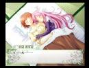 PS2 かしまし ~ガール・ミーツ・ガール~ 「初めての夏物語。」 冒頭2/2