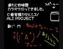 【°M】亡國覚醒カタルシス 歌ってみた【連れとカラオケ】 thumbnail