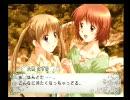PS2 かしまし 「初めての夏物語。」 とまりルートその1