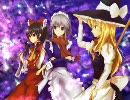 第85位:【東方原曲】妖々夢「妖々夢 ~ Snow or Cherry Petal」【高音質】 thumbnail