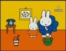 【Wii】 おやこであそぼ ミッフィーのおもちゃばこ 動画 【H.264】